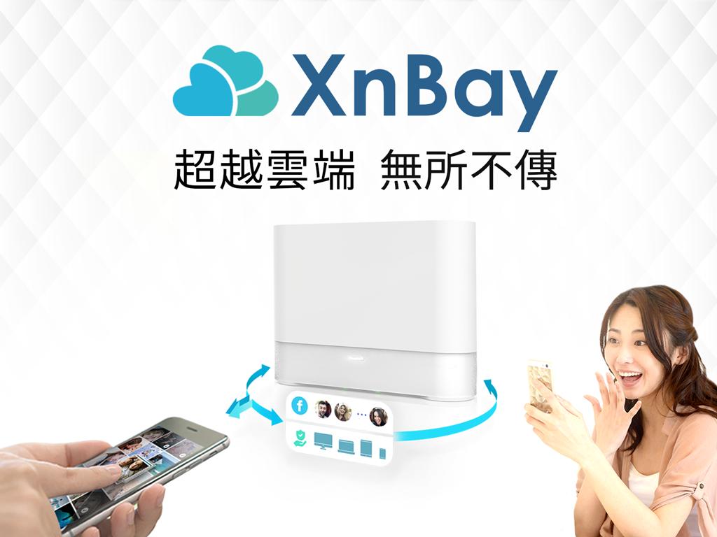 雲端我做主|XnBay 智慧儲存伺服器