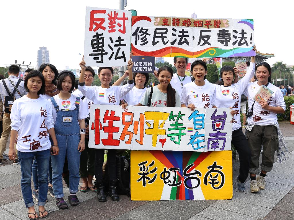【2016 彩虹台南遊行】性別平等.自在台南