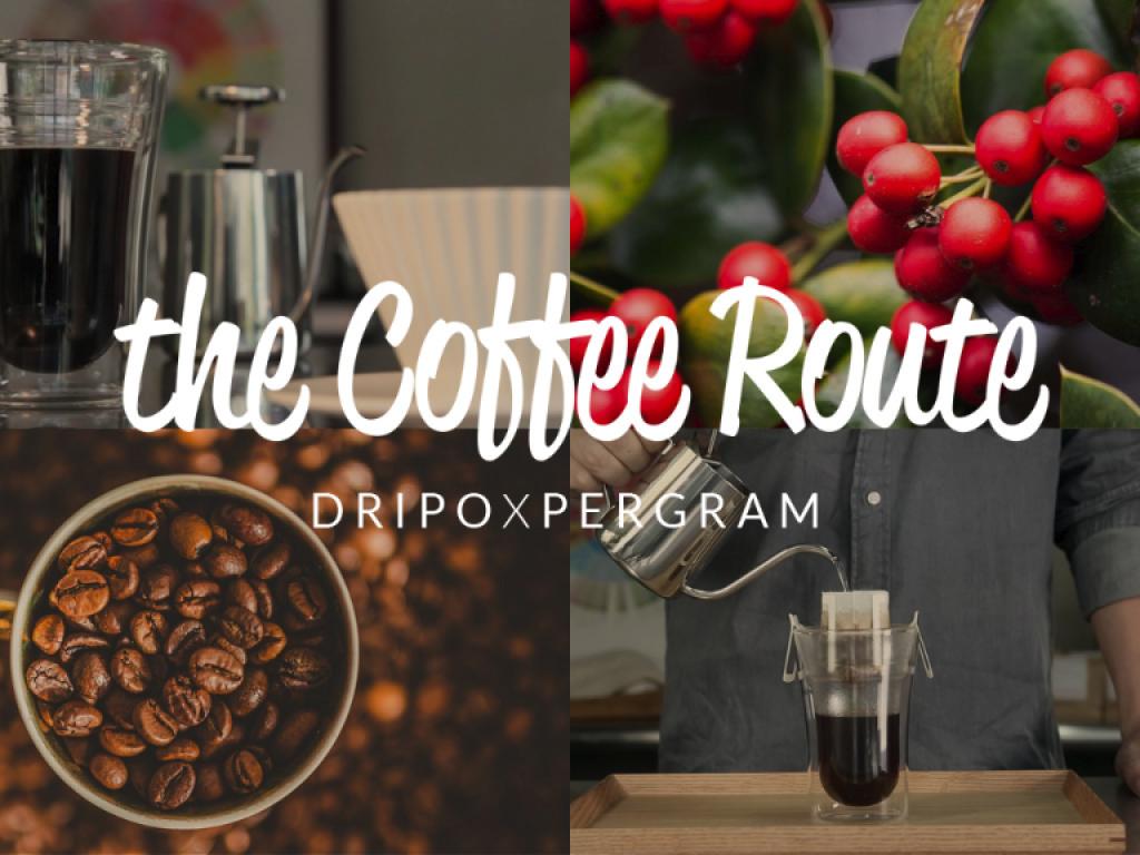 The Coffee Route 咖啡路|精品咖啡品味自學課