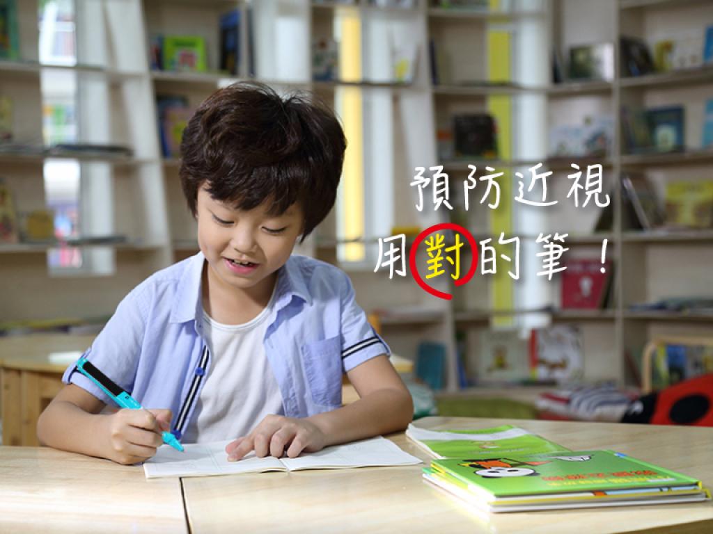 防近視智能筆:孩子的視力防護員