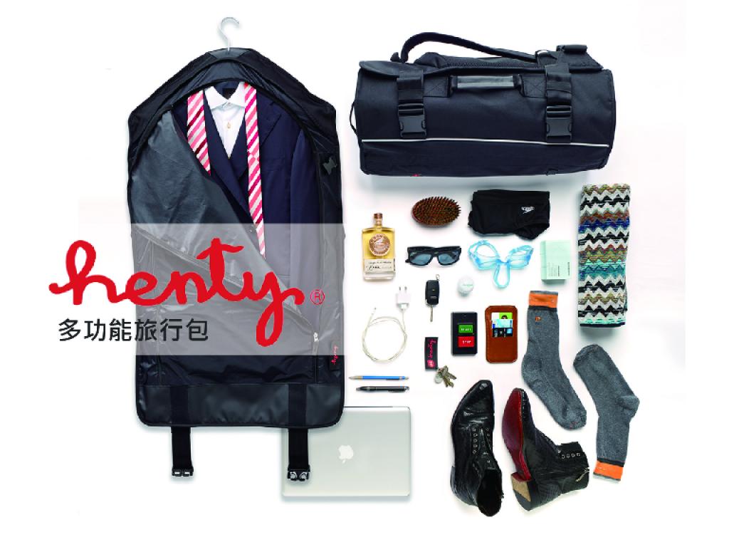 HentyDesign-進軍台灣
