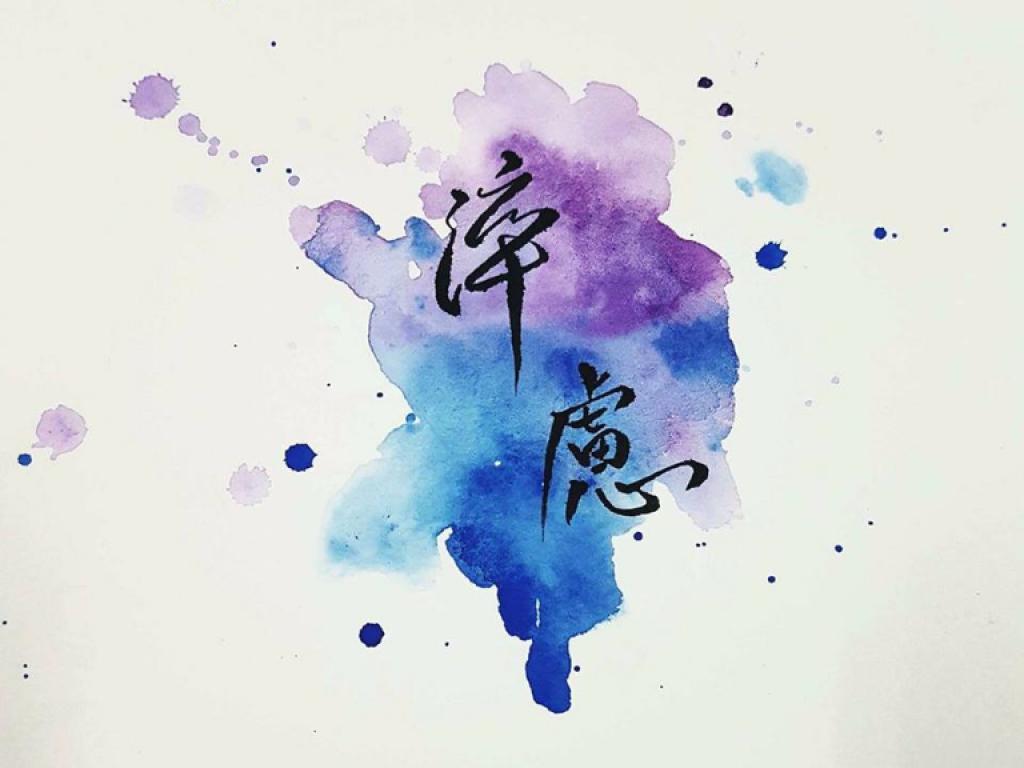 《 講座企劃 》淬慮×虎尾高中