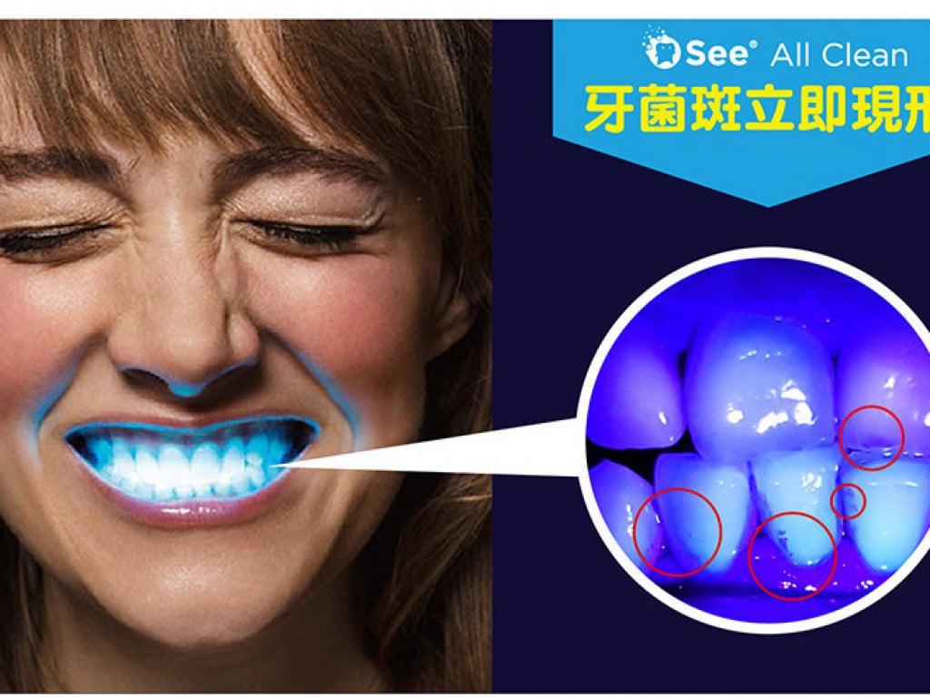 【O See】視菌光。讓我們好好的把牙刷乾淨