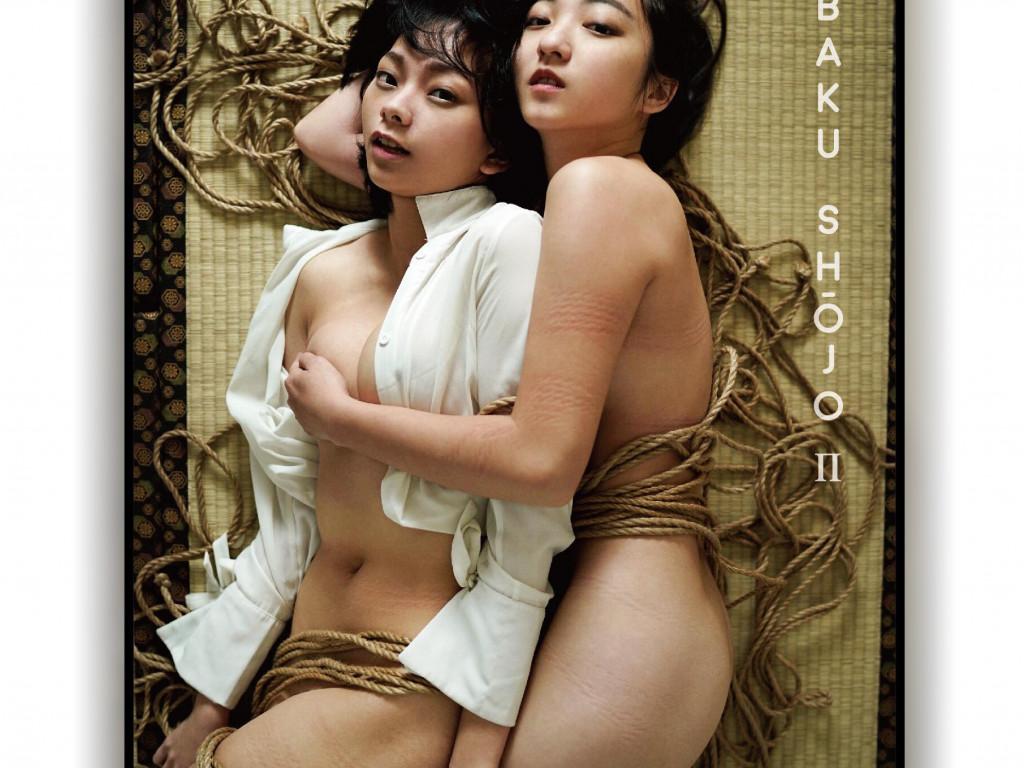 《緊縛。少女 II》BDSM緊縛寫真書出版計劃