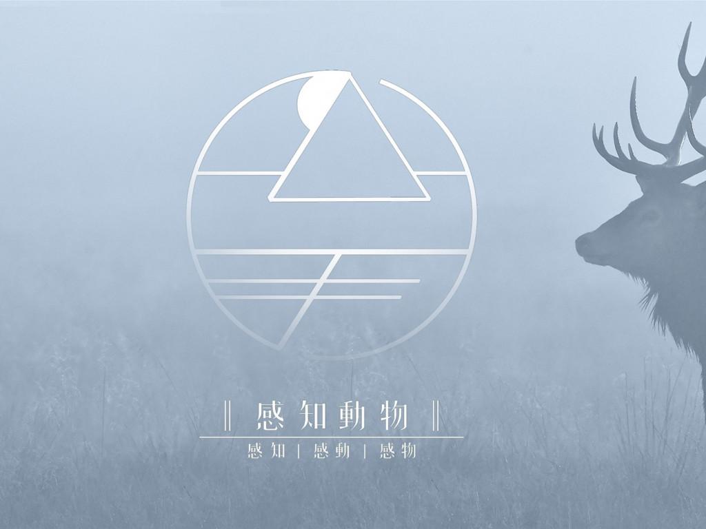 「感知動物」-輔仁大學景觀設計學系二十六屆畢業成果展覽