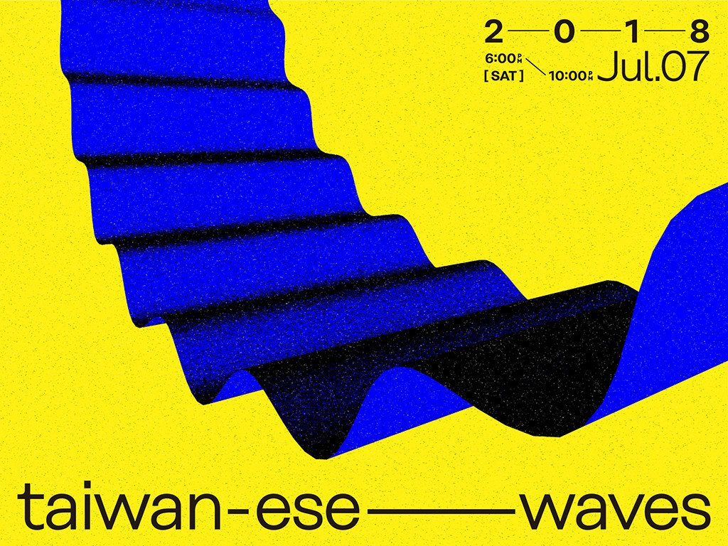 2018 紐約中央公園夏日音樂祭-Taiwanese Waves