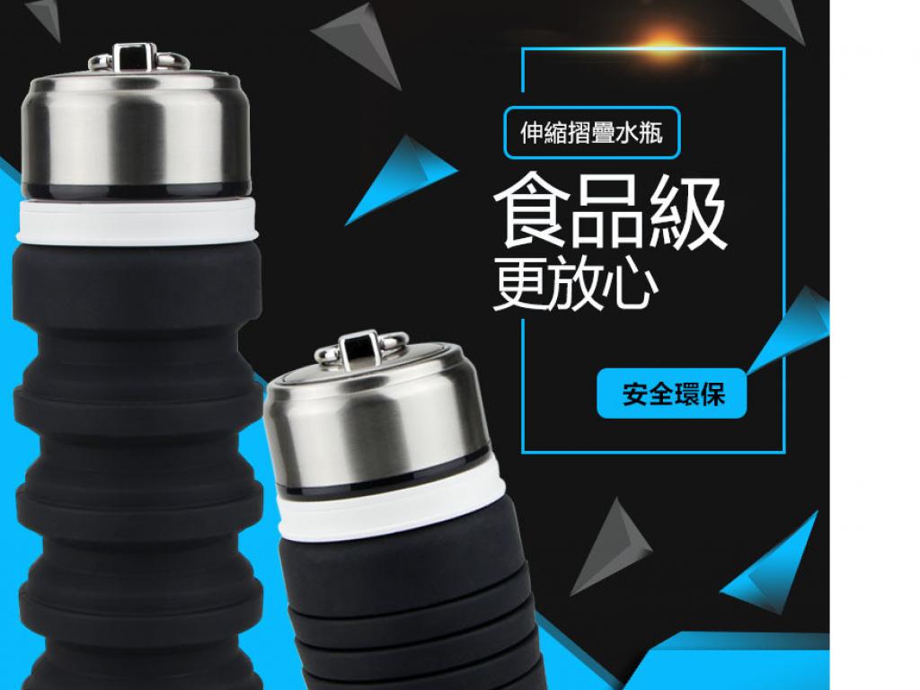 VT-TEAM 環保伸縮摺疊水瓶(420ml)