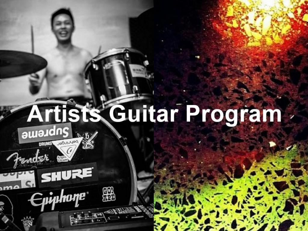 製琴 Χ 藝術 Χ 樂手|Artists Guitar Program|跨領域展