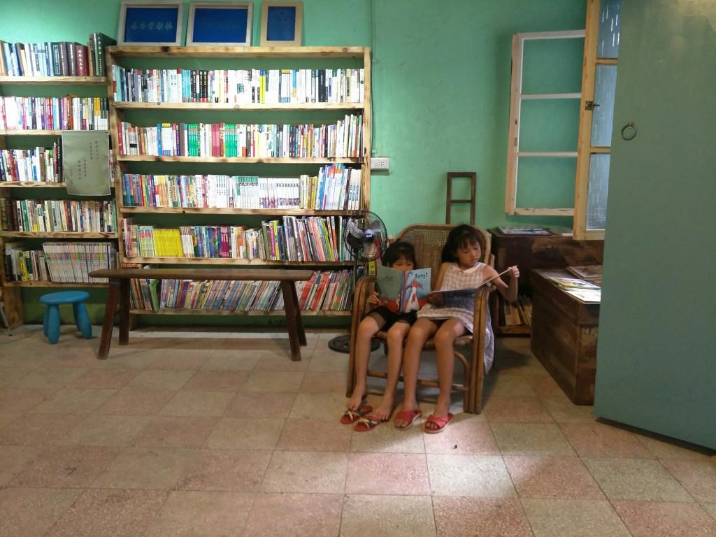 有機書店|給鄉下孩子們同樣的閱讀機會