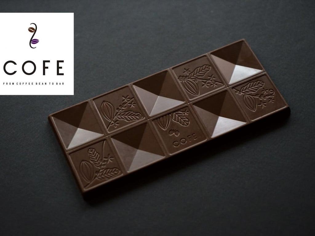 COFE Bar 喫咖啡吧|這不是黑巧克力,這是喫的精品咖啡
