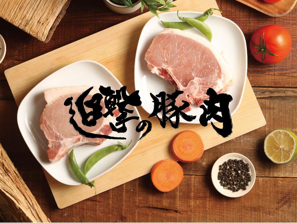 進擊的豬肉|花田風味豬代養計畫初登場