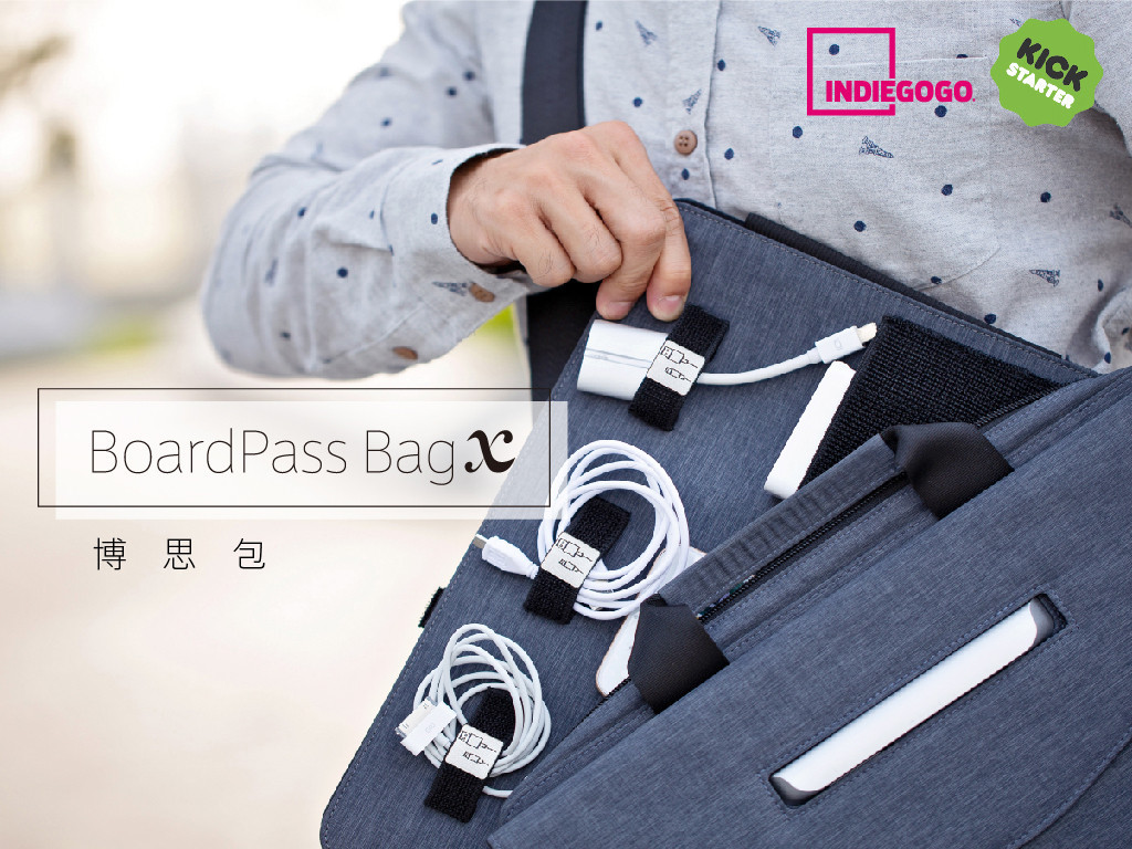 BoardPass Bag X 博思包|解放大腦的直覺收納 專利行動工作站