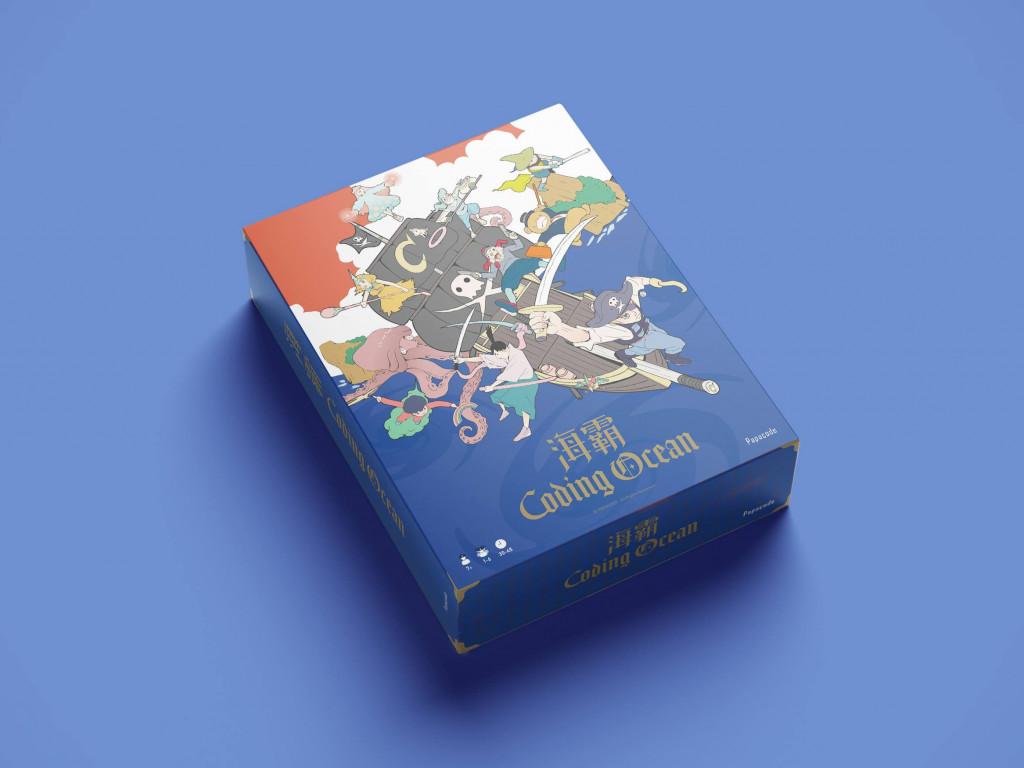 送給孩子的第一份程式禮物《Coding Ocean:海霸》