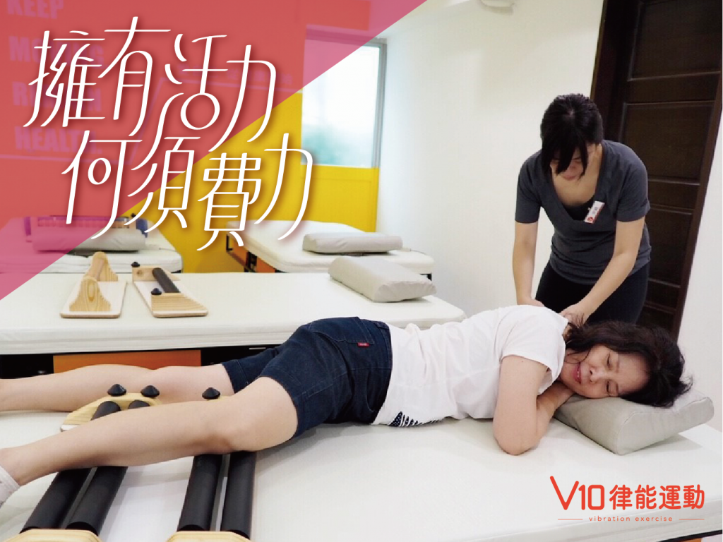 【Project V:運動不設限】不傷膝蓋的安全運動|擁有活力,何須費力!