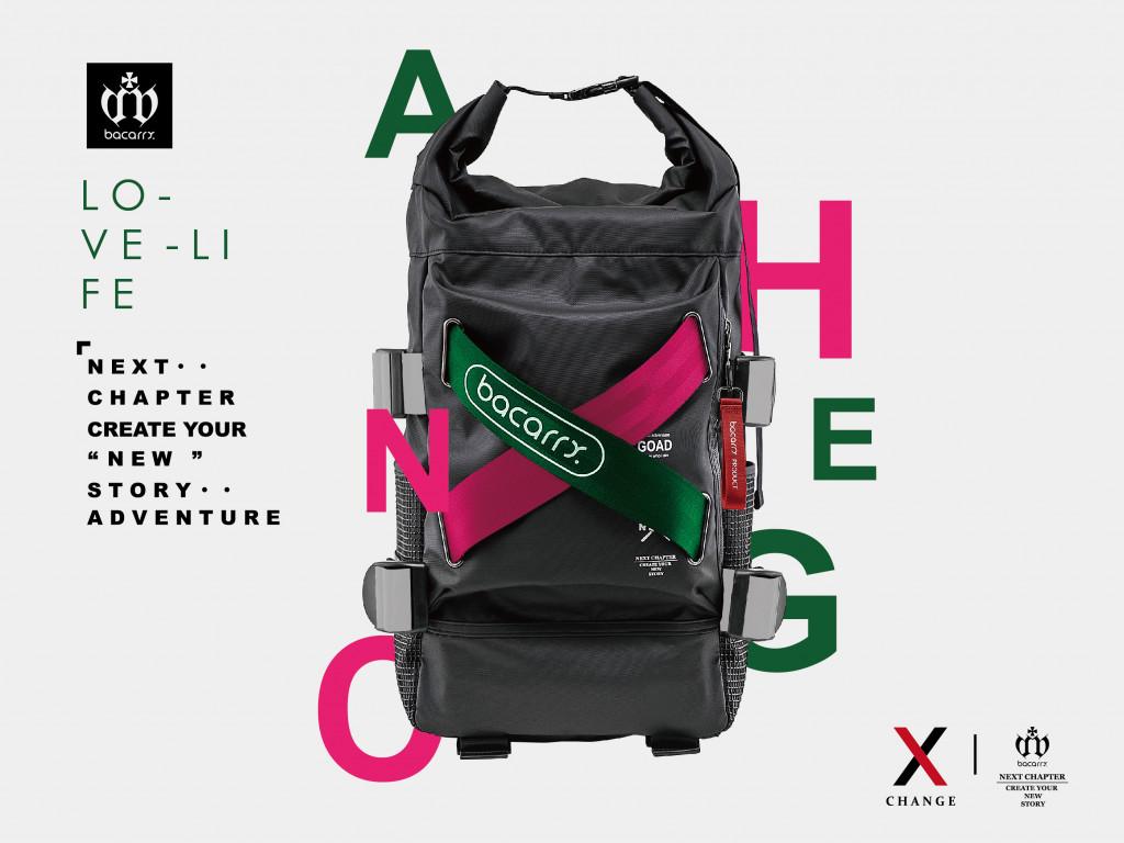 ◤XChange 玩色後背包◢ 選擇你的顏色,選擇你的風格