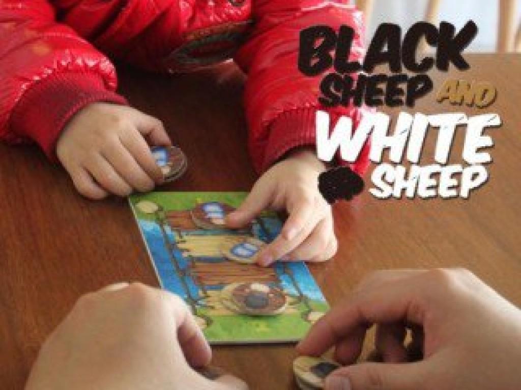 黑羊與白羊