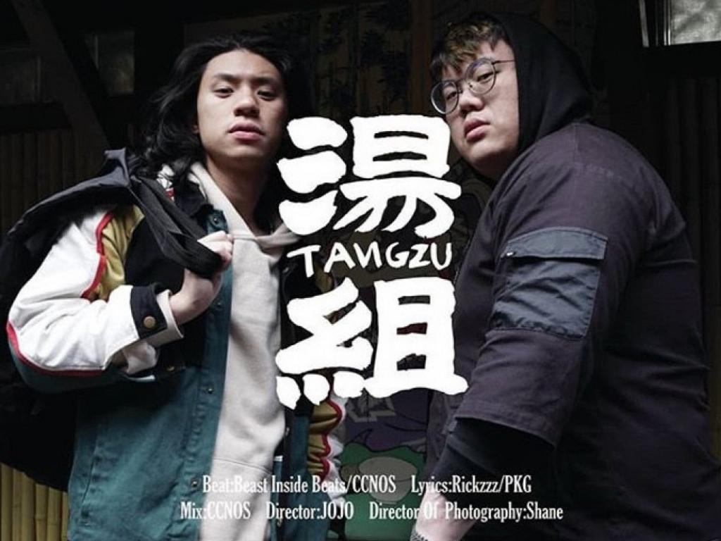 【湯組TANGZU】首張創作迷你專輯