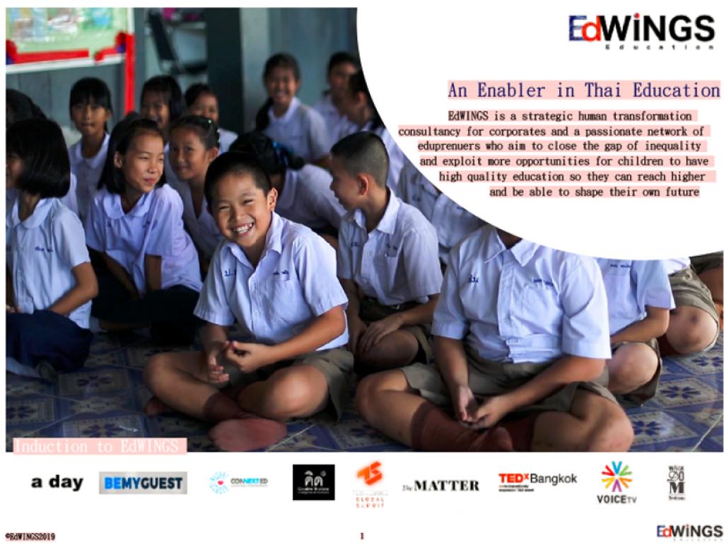 泰國孩子教育計畫|給孩子一個不一樣的未來
