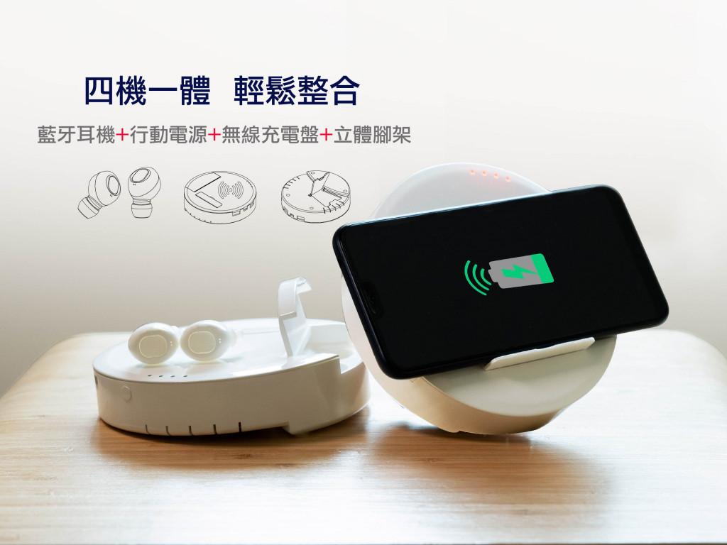 WOW! CP最高的手機配件I Wireless全無線藍牙耳機行動充電艙