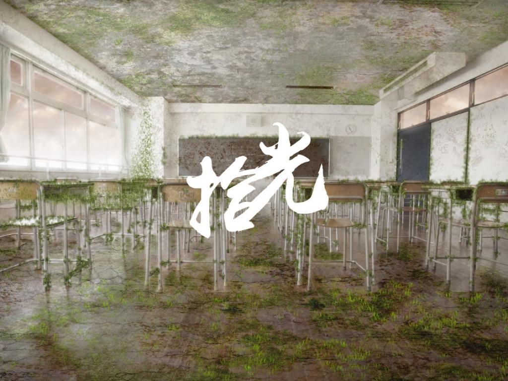 NHUDOC_拾光 104級傳播學系畢業展覽