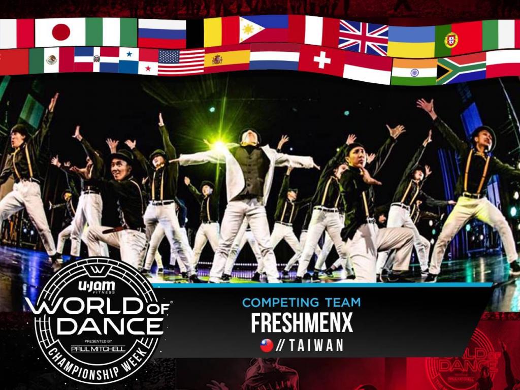 讓國際看見台灣的年輕力量|新鮮人前進世界大賽