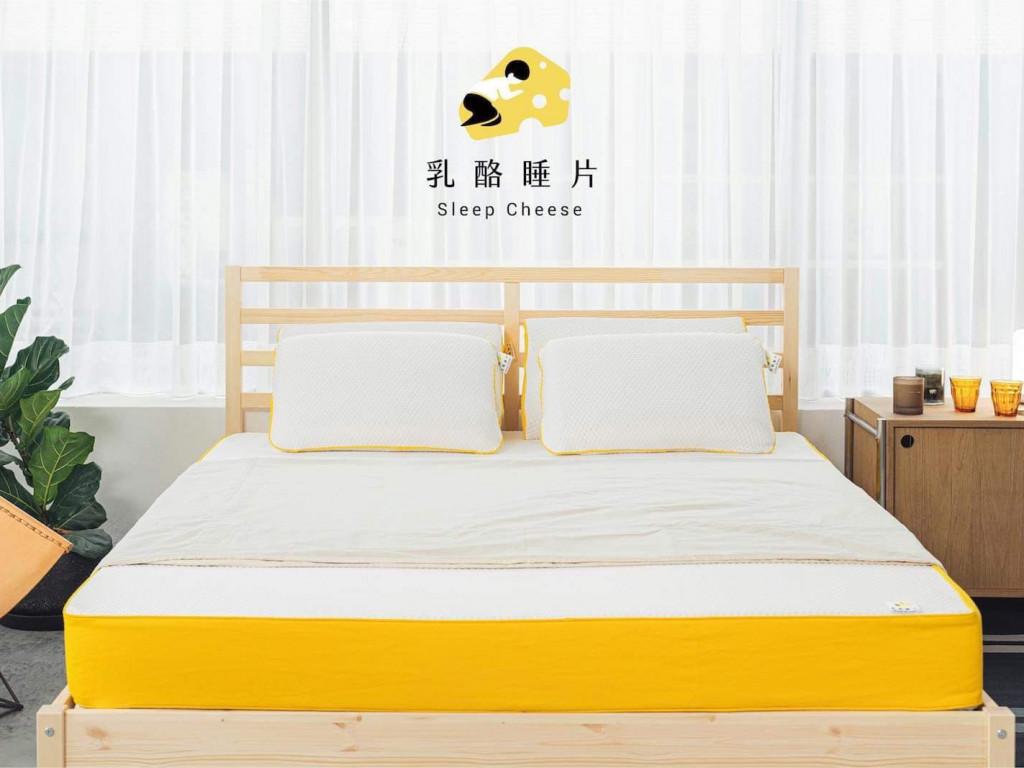 乳酪睡片|98% 天然乳膠|讓你睡到「牽絲」的純天然乳膠床墊