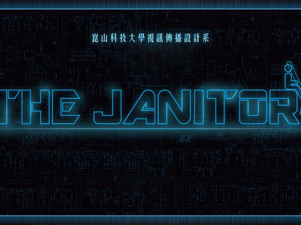 《THE JANITOR》喜劇動作片|爭奪終極殺人武器
