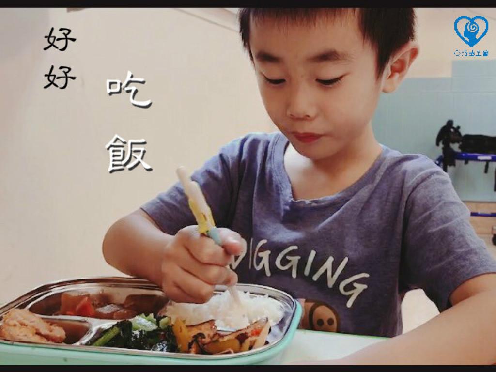 我的幸福食光-給遲緩兒的營養午餐計畫