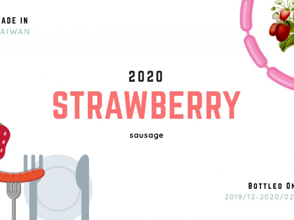 L.W草莓風味香腸