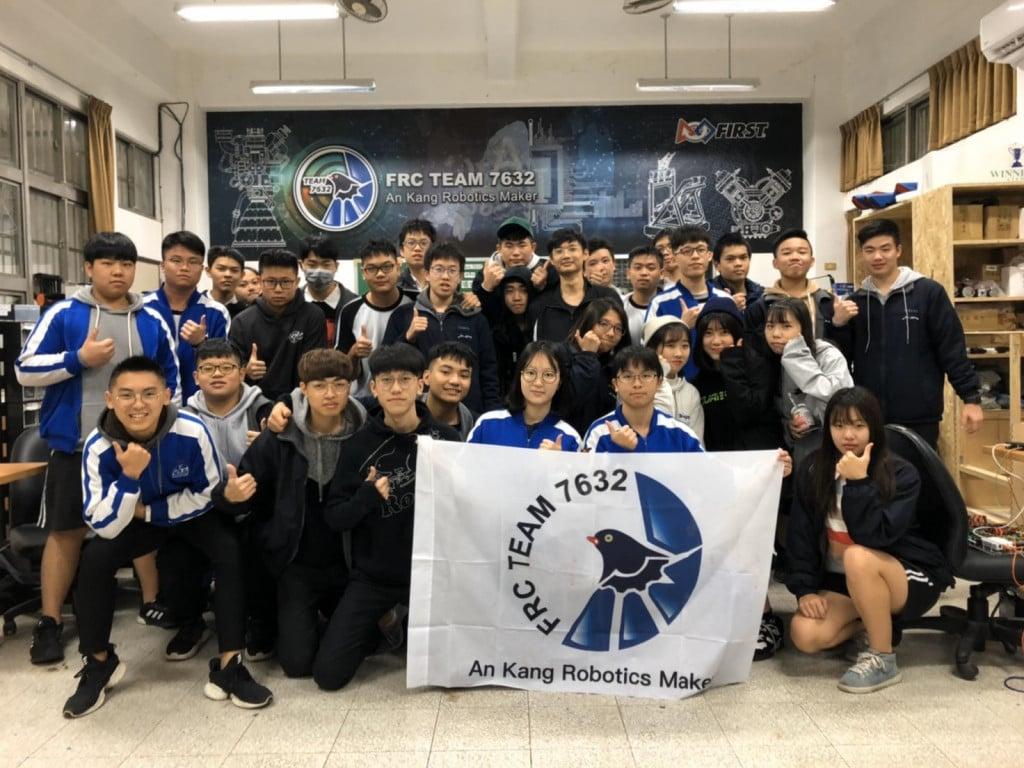 FRC機器人競賽#team7632 |2020台灣分區賽募資計畫