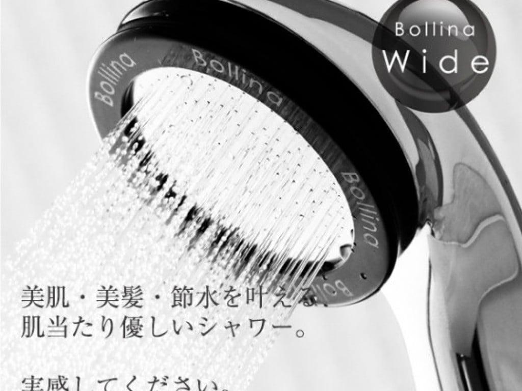 全球首款美膚蓮蓬頭| Bollina Wide超微細奈米泡泡蓮蓬頭|洗淨保濕保溫