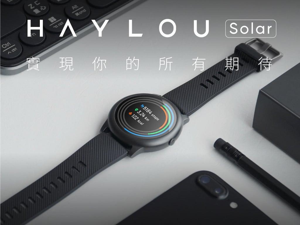 Haylou Solar智慧手錶台灣版 | 實現你的所有期待