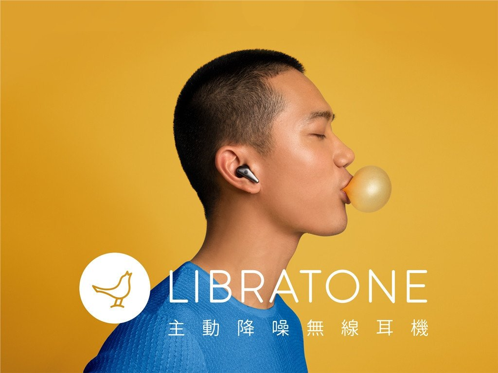 Libratone Track Air+ 真無線藍牙耳機