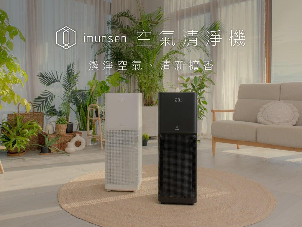 imunsen 空氣清淨機|韓國首台擁有檜木濾網與擴香系統的360度雙氣旋清淨機