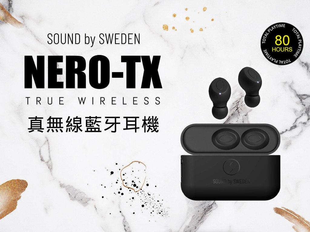 瑞典品牌 80小時續航力 高抗噪高音質 3.5g真無線藍牙耳機 NERO-TX 