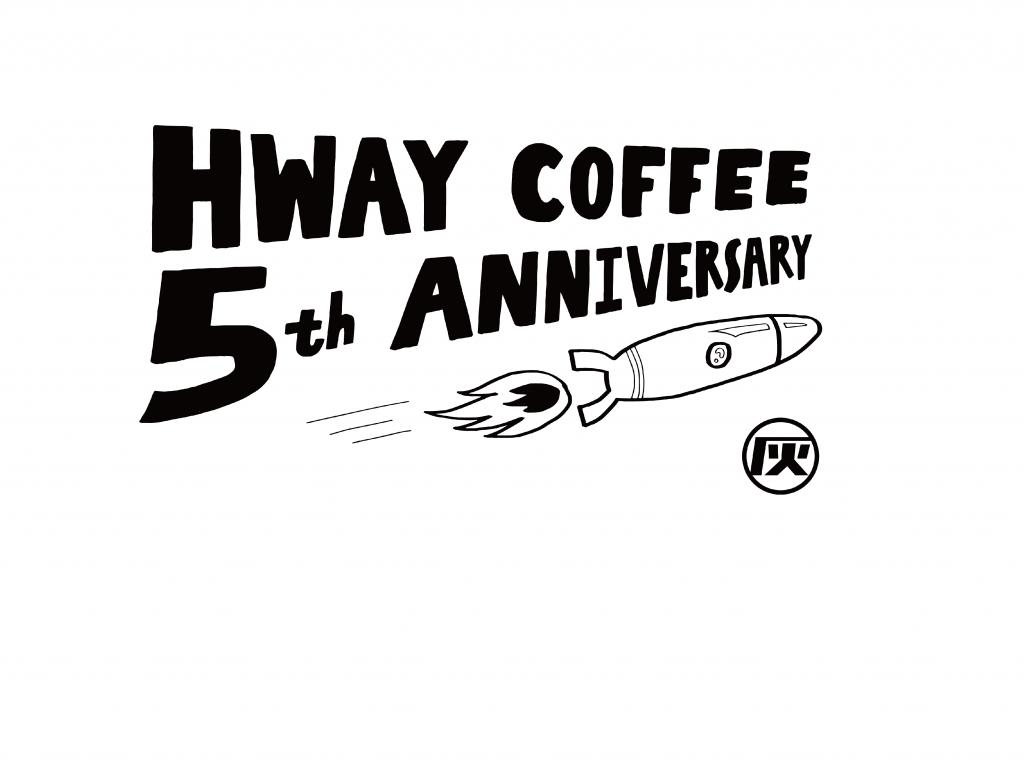#鬥陣好家在:灰咖啡五週年!