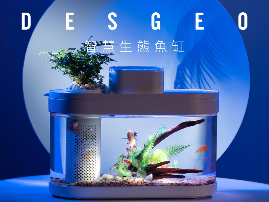 DESGEO智慧生態魚缸|你的第一座迷你水族館