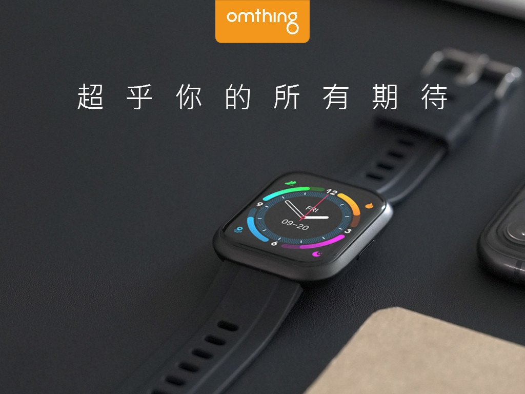 omthing E-Joy智慧手錶 | 超乎你的所有期待