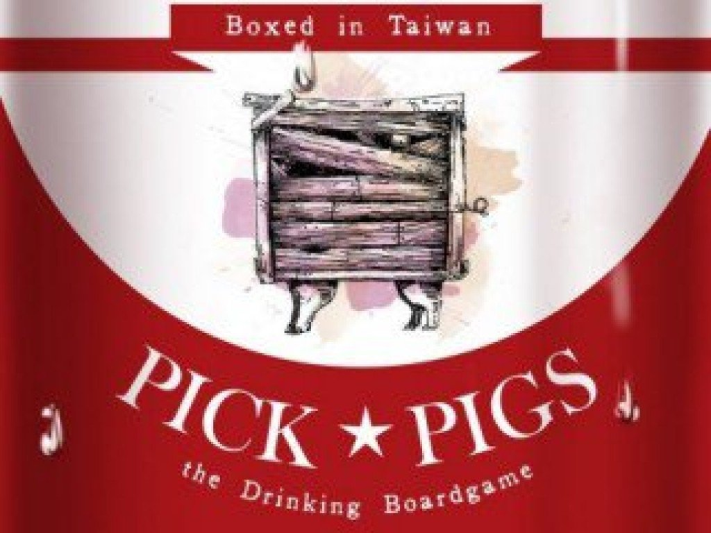 炙彘 (Pick Pigs):五分鐘一局的派對遊戲