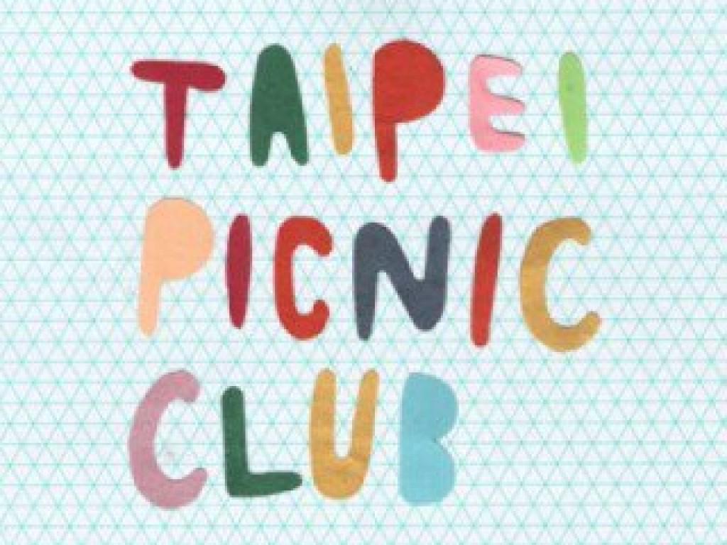 台北野餐俱樂部 2014年秋天野餐活動: 草地上的新浪潮