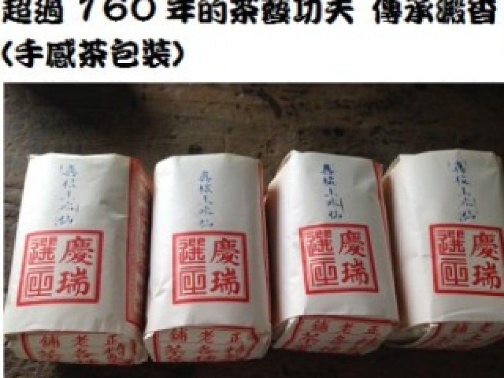 臺南古都 160年的手感茶包裝