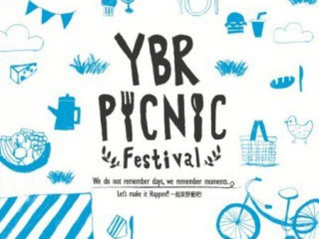 《一起來野餐吧!YBR黃色野餐日》