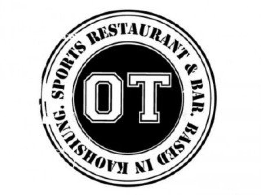 Overtime:高雄運動餐廳+特製字母馬卡龍