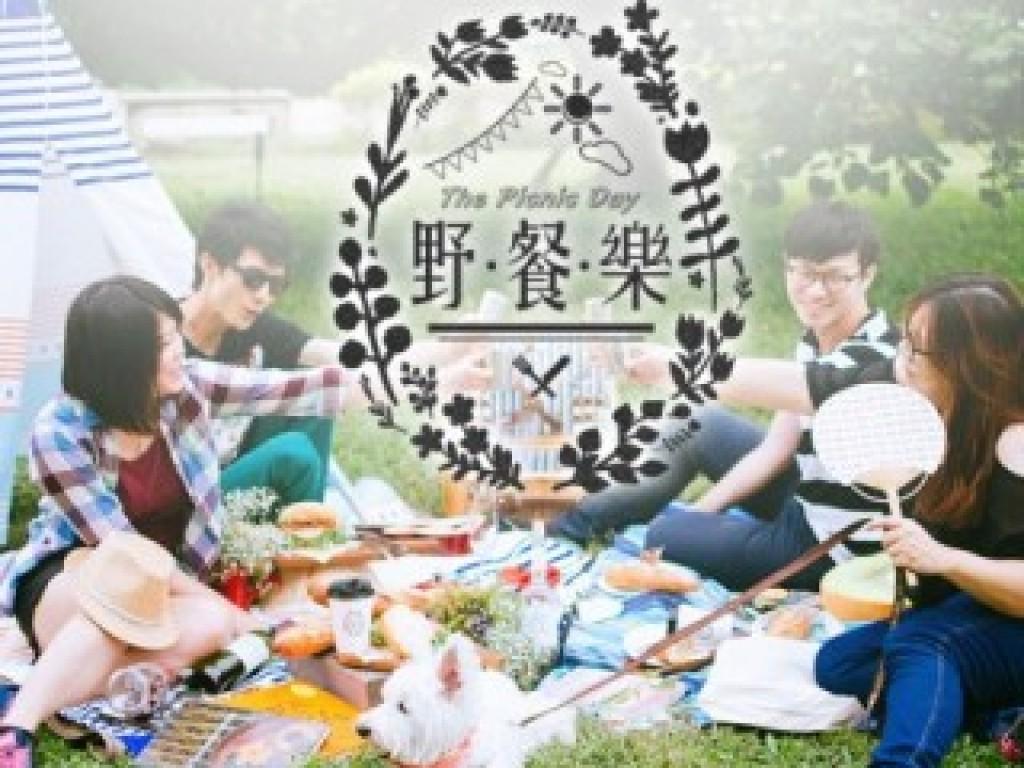 野餐樂.料理 X 美食 X 生活