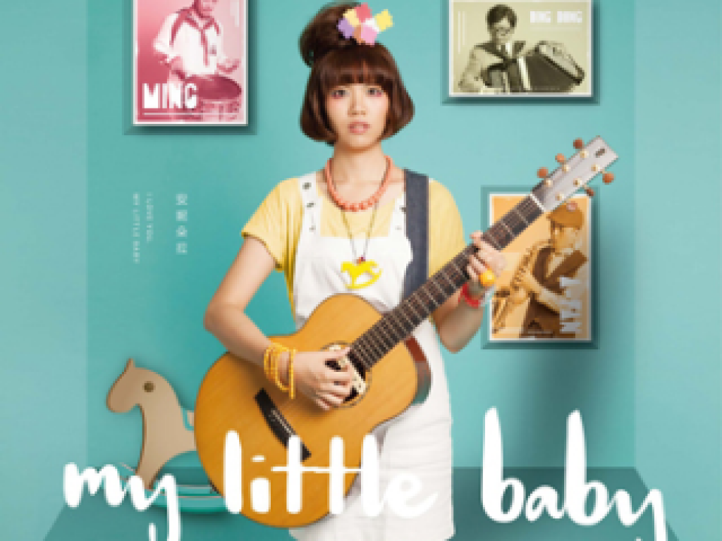 安妮朵拉全新專輯《My Little Baby》