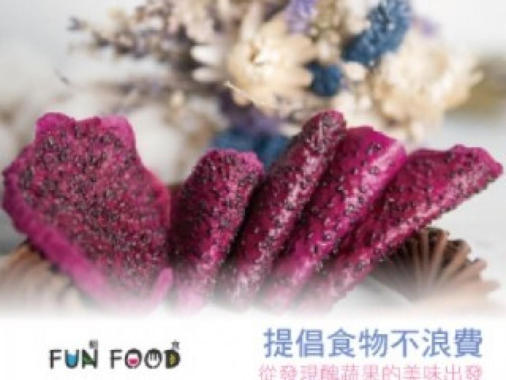 提倡食物不浪費,從發現醜蔬果的美味出發