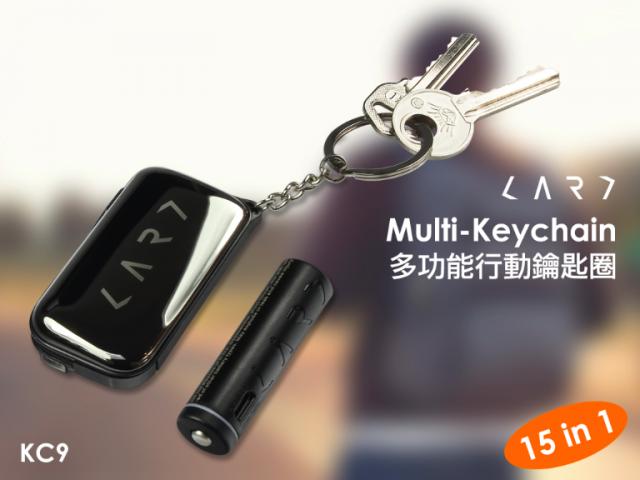 KC9 多功能行動鑰匙圈|最佳行動週邊方案