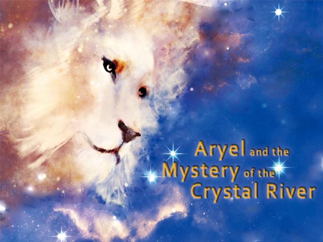《 亞利伊勒-奧秘水晶河》一本征服 《 愛奇藝》 , 挑戰《 好萊塢》的小說