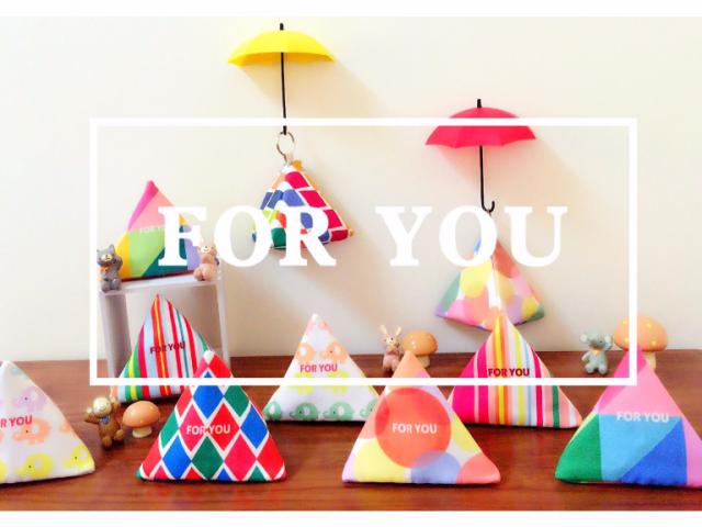 【FOR YOU】心意三角包 l與我一起關懷兒童之家