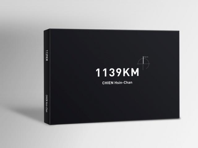 1139KM - 一本帶你走進台灣海岸線的攝影集
